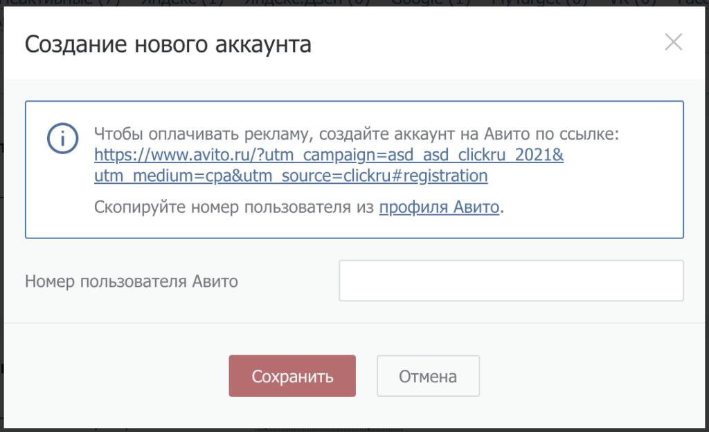 Это изображение имеет пустой атрибут alt; его имя файла - snimok-ekrana-2021-09-29-v-09.12.15-1024x625.png